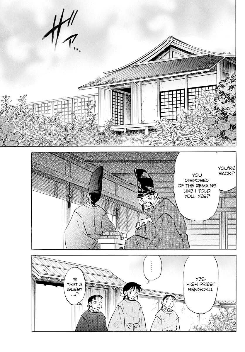 Mao - chapter 59 - #3