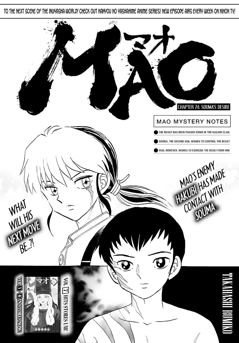 MAO - chapter 74 - #1