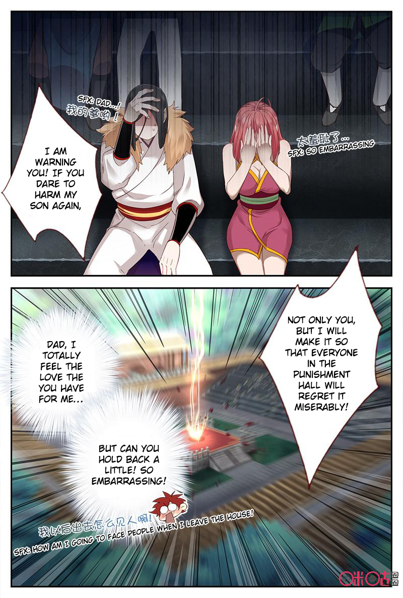 Martial God's Space - chapter 46.5 - #3