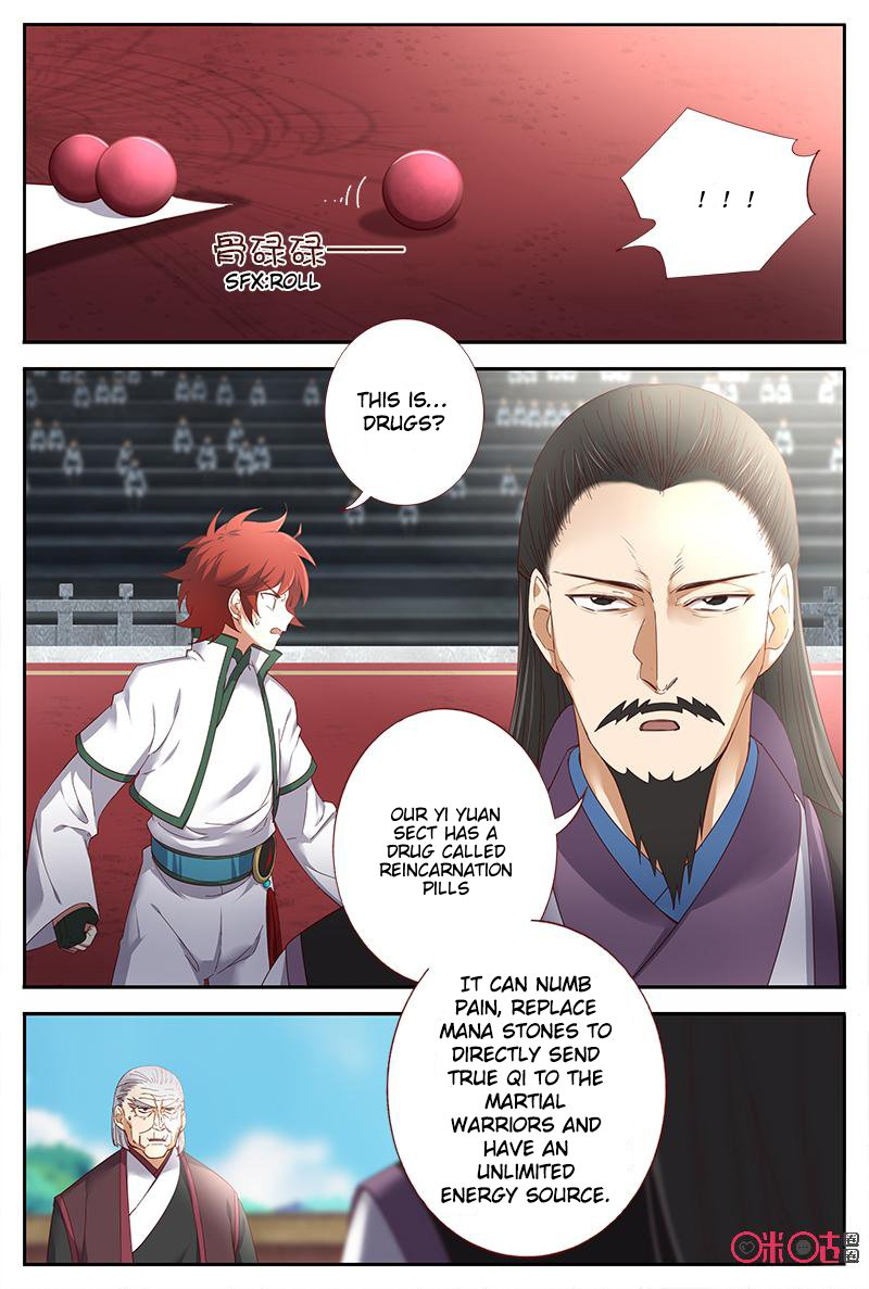 Martial God Space - chapter 46 - #2