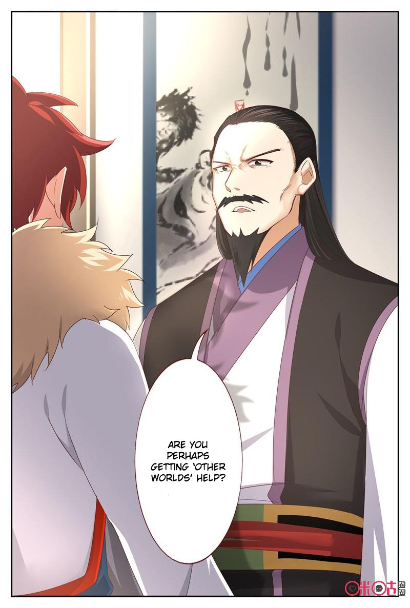 Martial God's Space - chapter 47.5 - #3