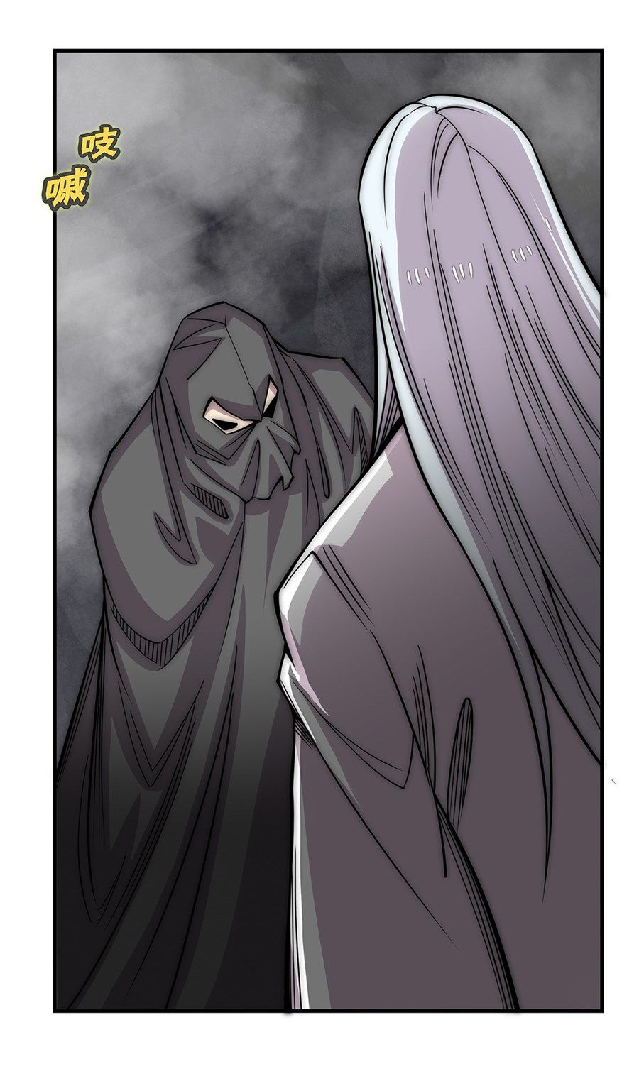 The Master of Martial Arts Retired Life - chapter 109 - #2