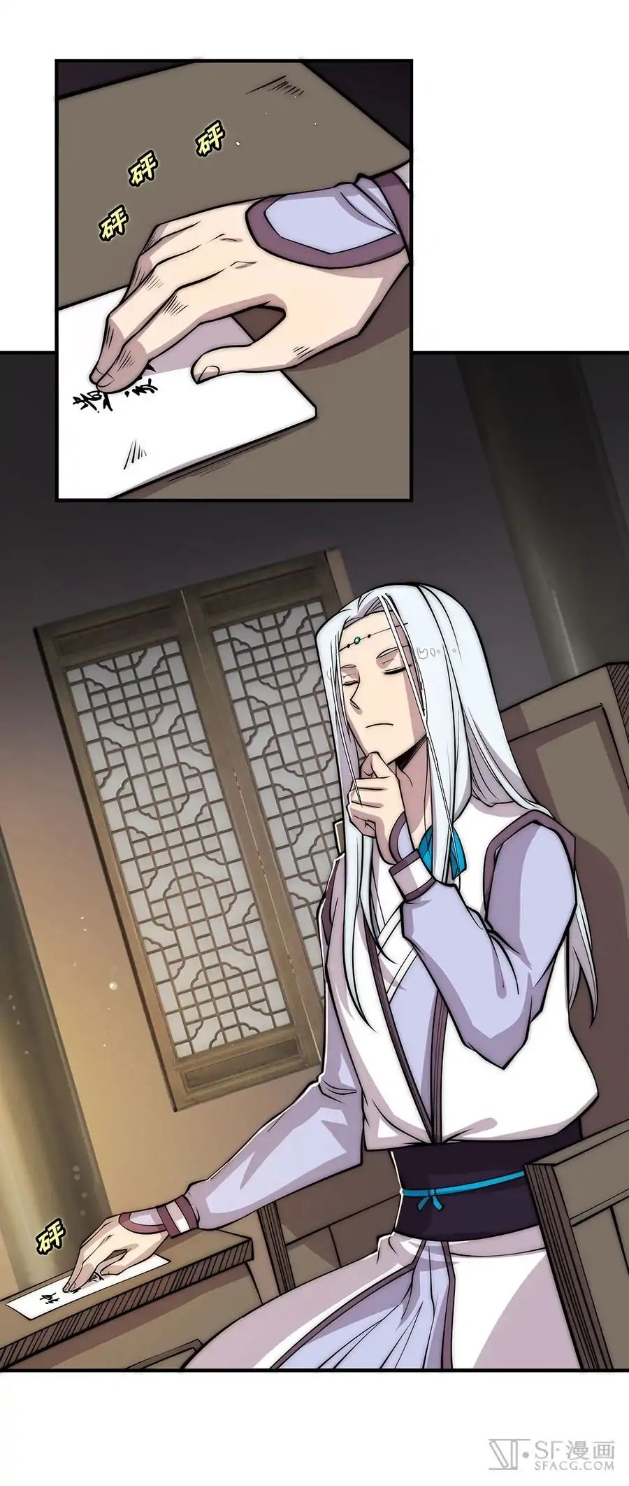 Martial King's Retired Life - chapter 80 - #3