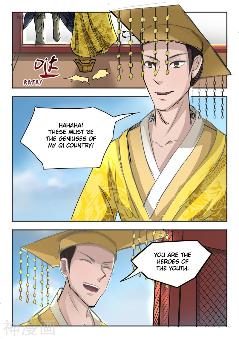 Martial Master - chapter 262 - #2