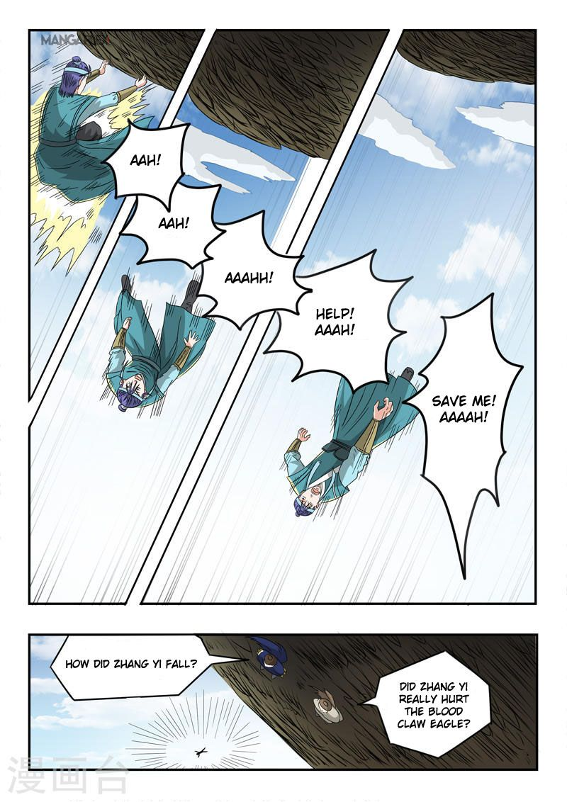 Martial Master - chapter 269 - #3