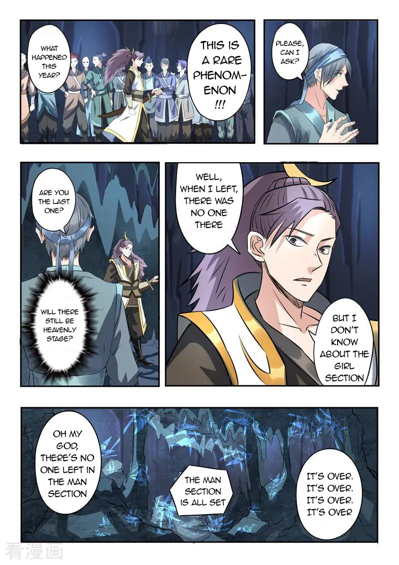 Martial Master - chapter 302 - #2