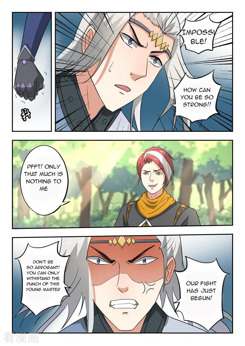 Martial Master - chapter 332 - #3