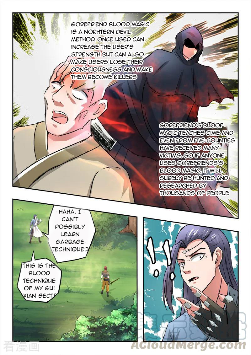 Martial Master - chapter 338 - #2