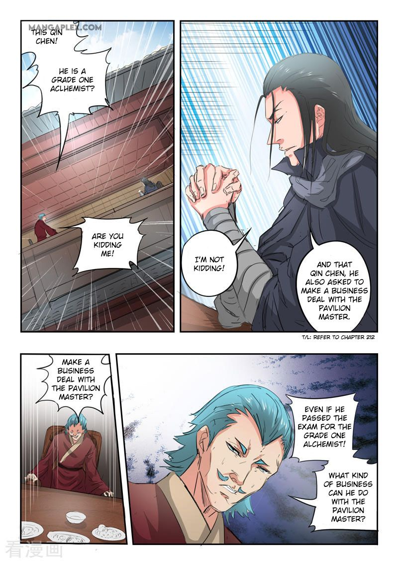 Martial Master - chapter 398 - #2