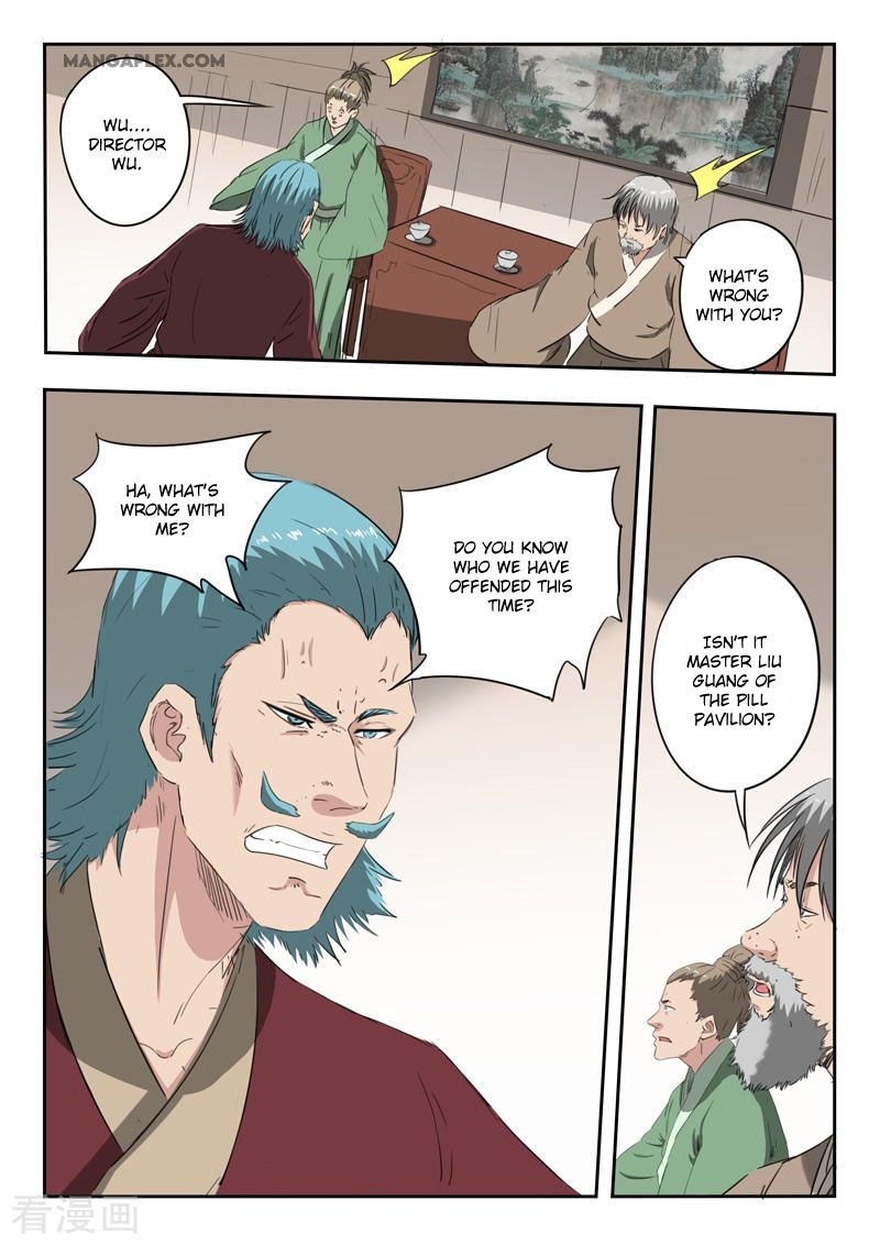 Martial Master - chapter 399 - #2