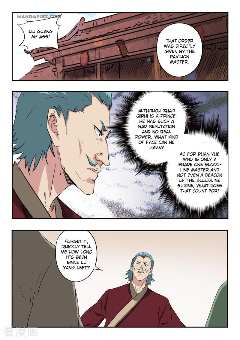 Martial Master - chapter 399 - #3