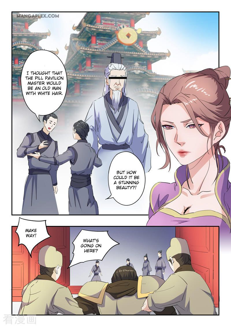 Martial Master - chapter 405 - #2