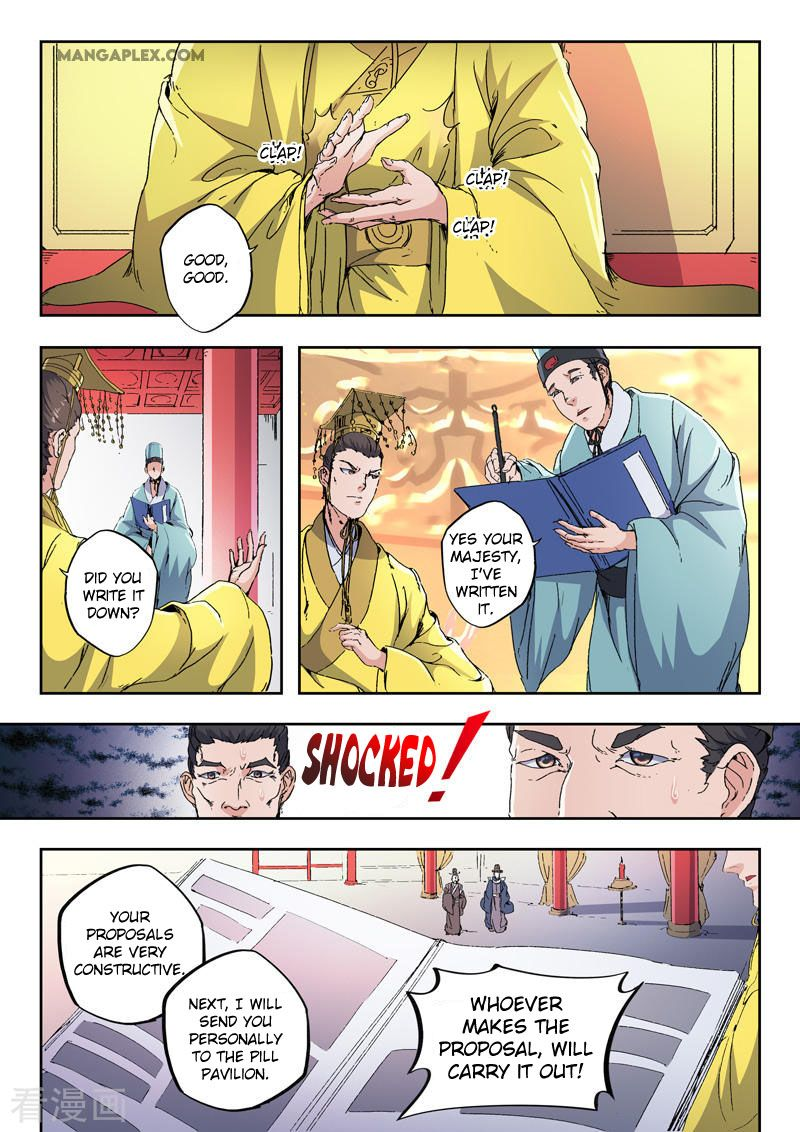 Martial Master - chapter 413 - #3