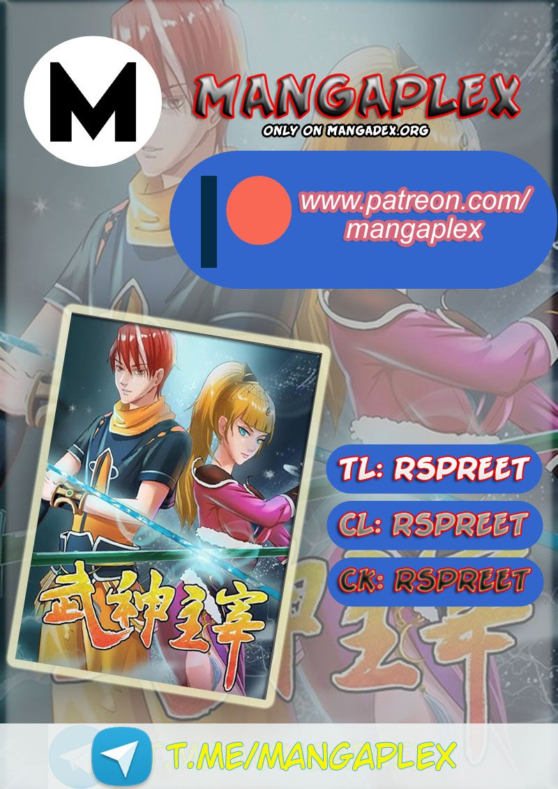 Martial Master - chapter 457 - #1