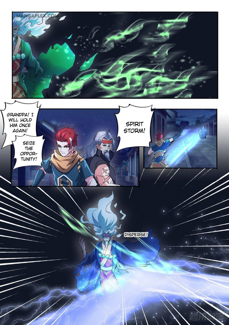 Martial Master - chapter 457 - #3
