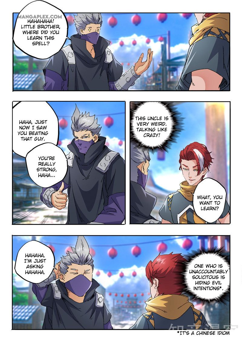 Martial Master - chapter 469 - #3