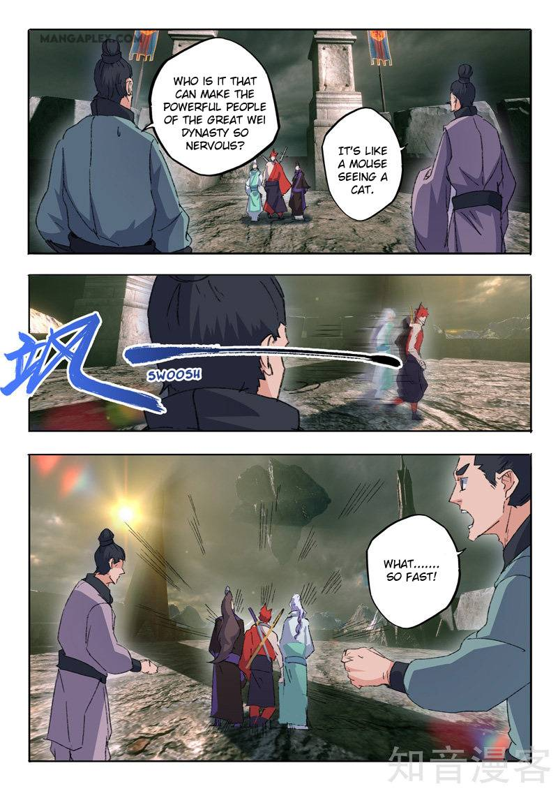 Martial Master - chapter 473.1 - #2