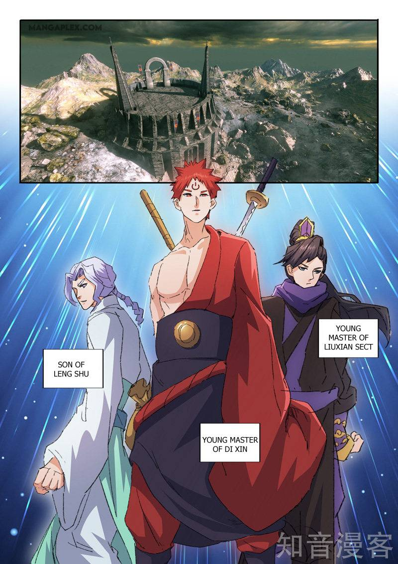 Martial Master - chapter 473.1 - #3