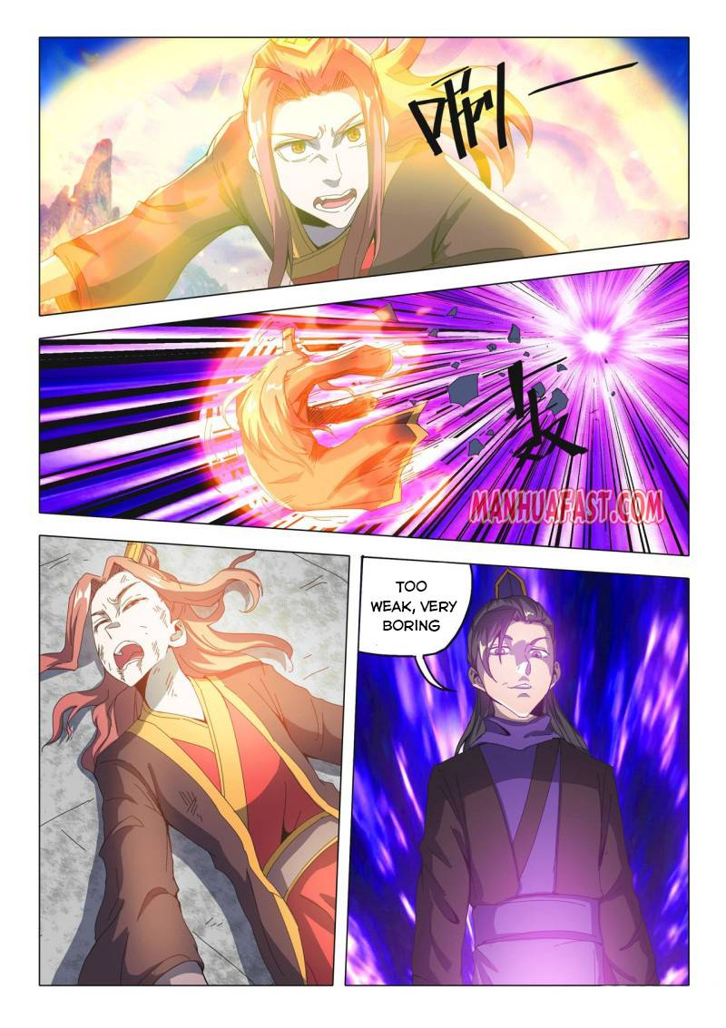 Martial Master - chapter 501 - #2