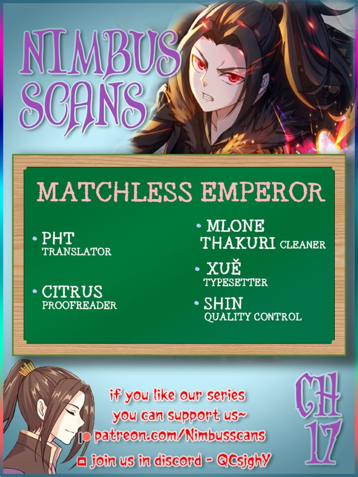 Matchless Emperor - chapter 17 - #1
