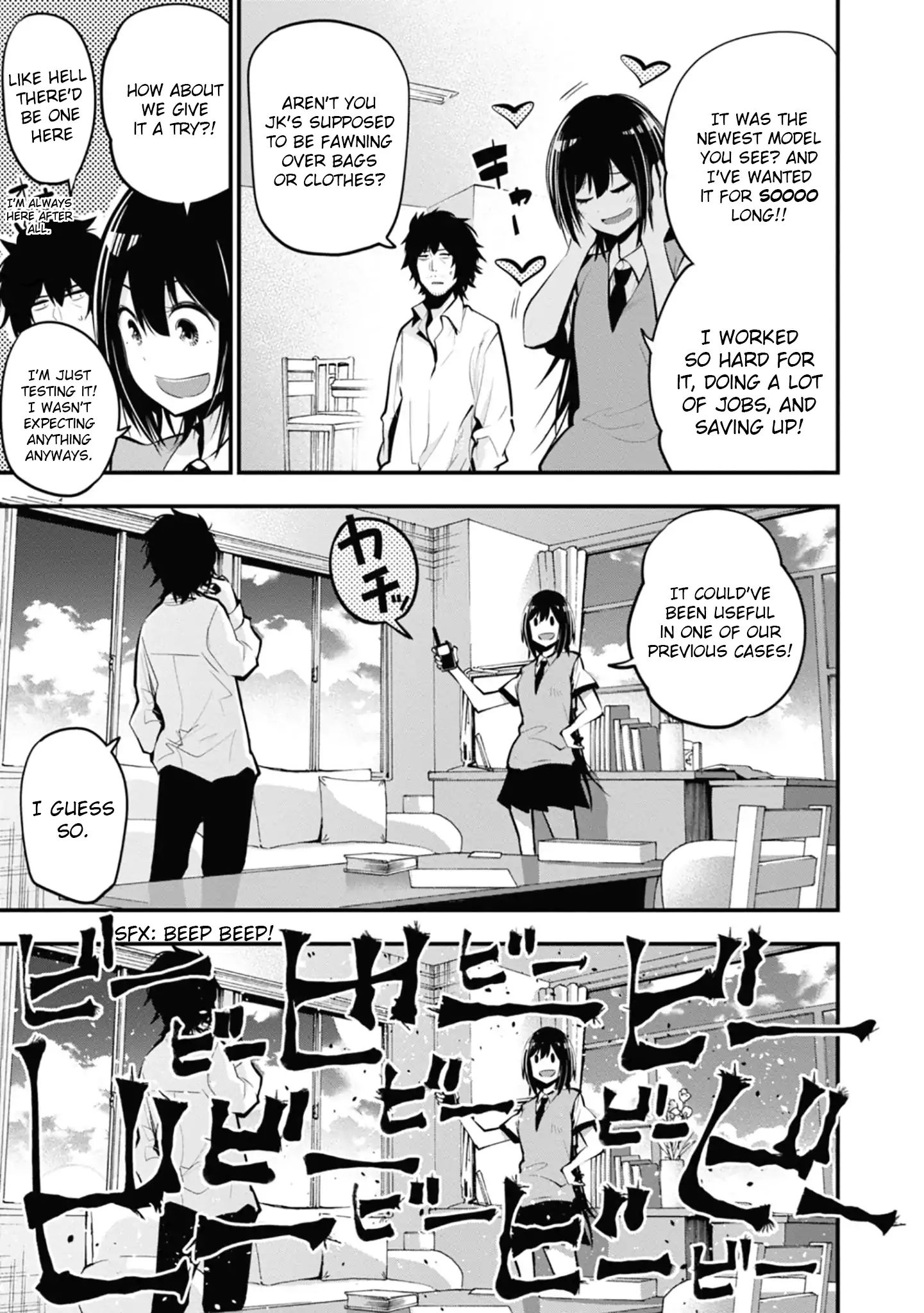 Mattaku Saikin no Tantei to Kitara - chapter 14 - #3