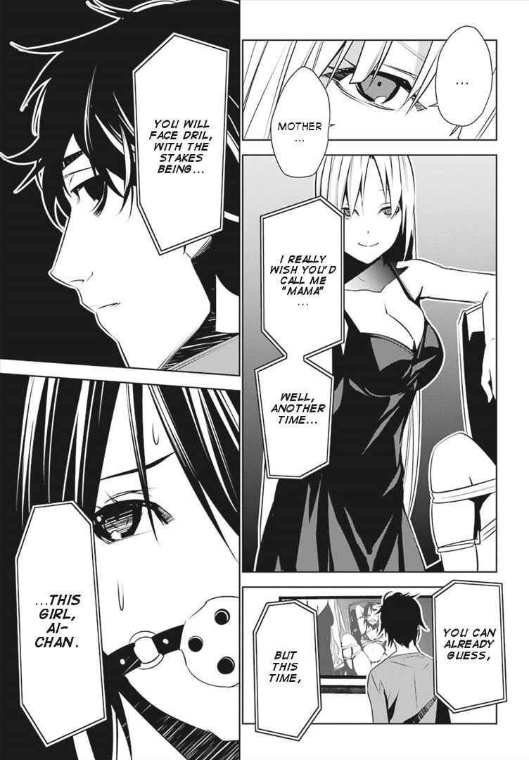 Mei no Maiden - chapter 6 - #3