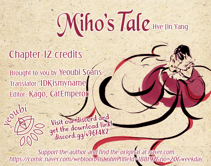 Miho's Story - chapter 12 - #1
