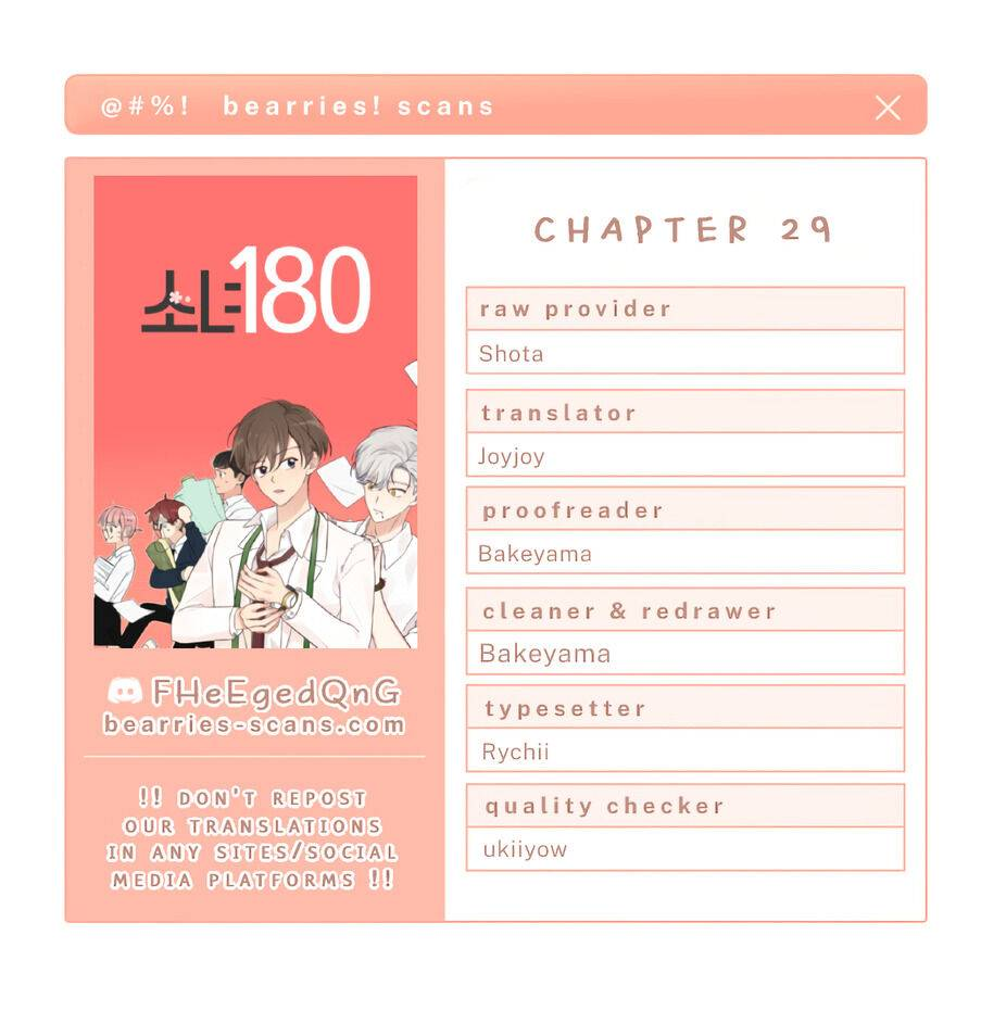 Miss 180 - chapter 29 - #1
