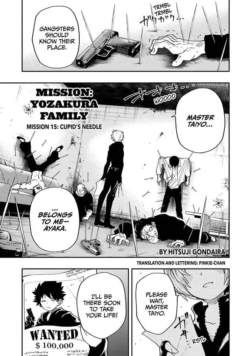 Mission: Yozakura Family - chapter 15 - #1
