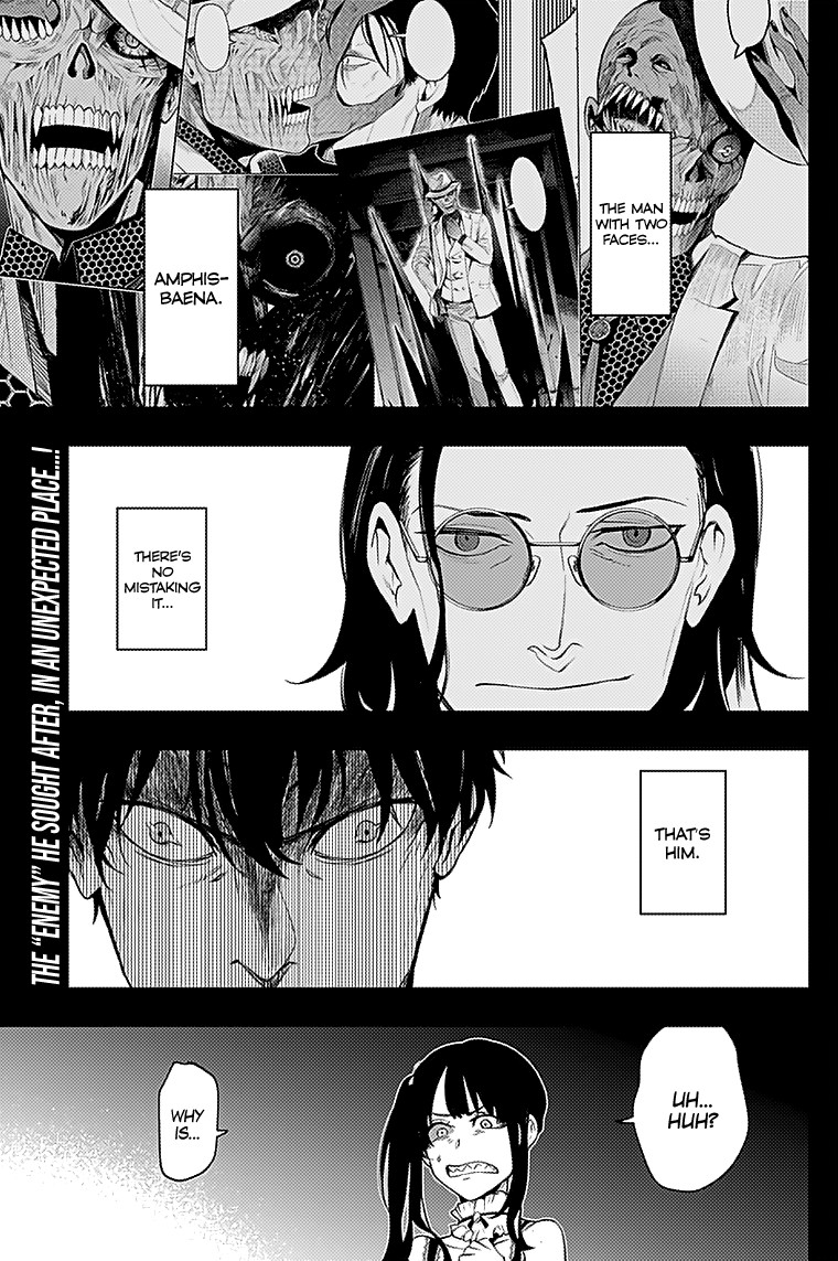 MOMO: The Blood Taker - chapter 21 - #3