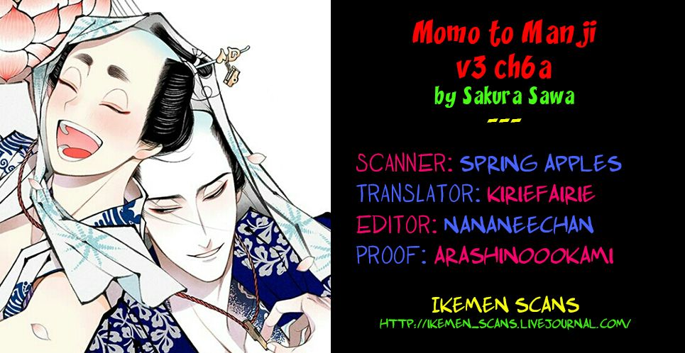 Momo To Manji - chapter 23.1 - #2