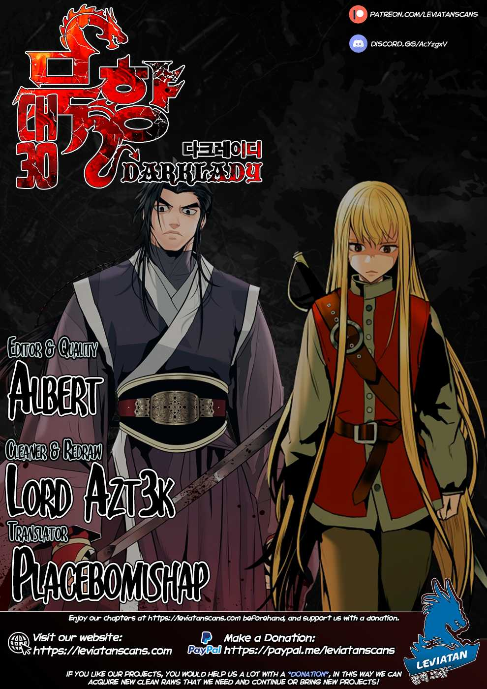 MookHyang - Dark Lady - chapter 31 - #1