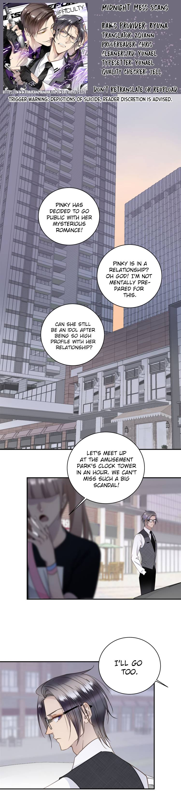 Mr. Liar - chapter 12 - #1