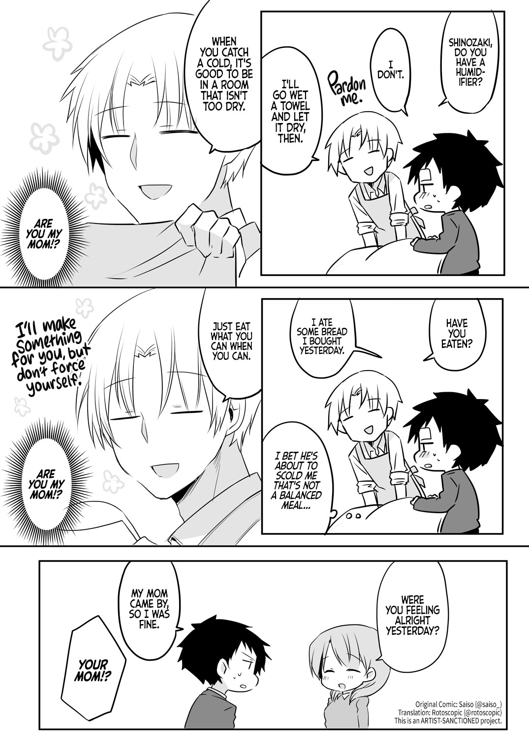 My Company's Small Senpai - chapter 43 - #1