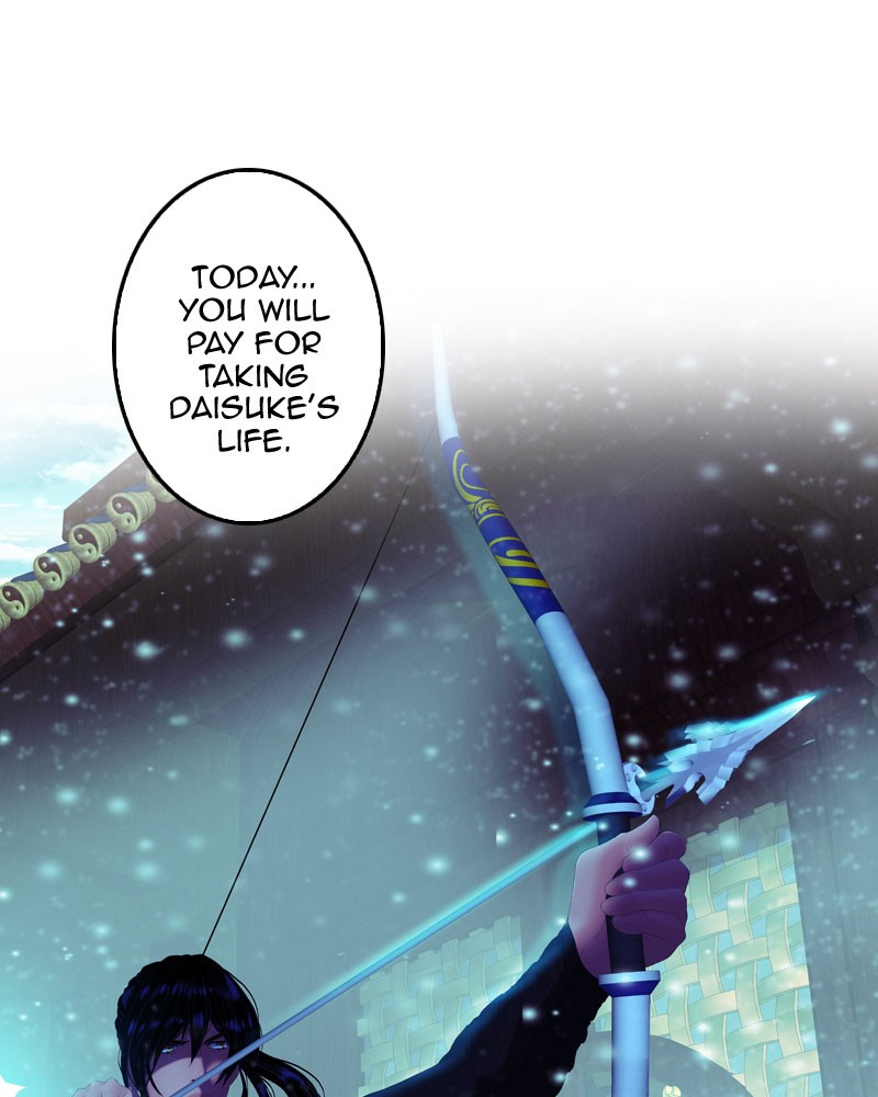 My Dear Cold-Blooded King - chapter 126 - #1