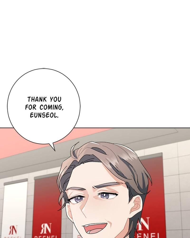 My Irresistible Ex - chapter 3 - #1