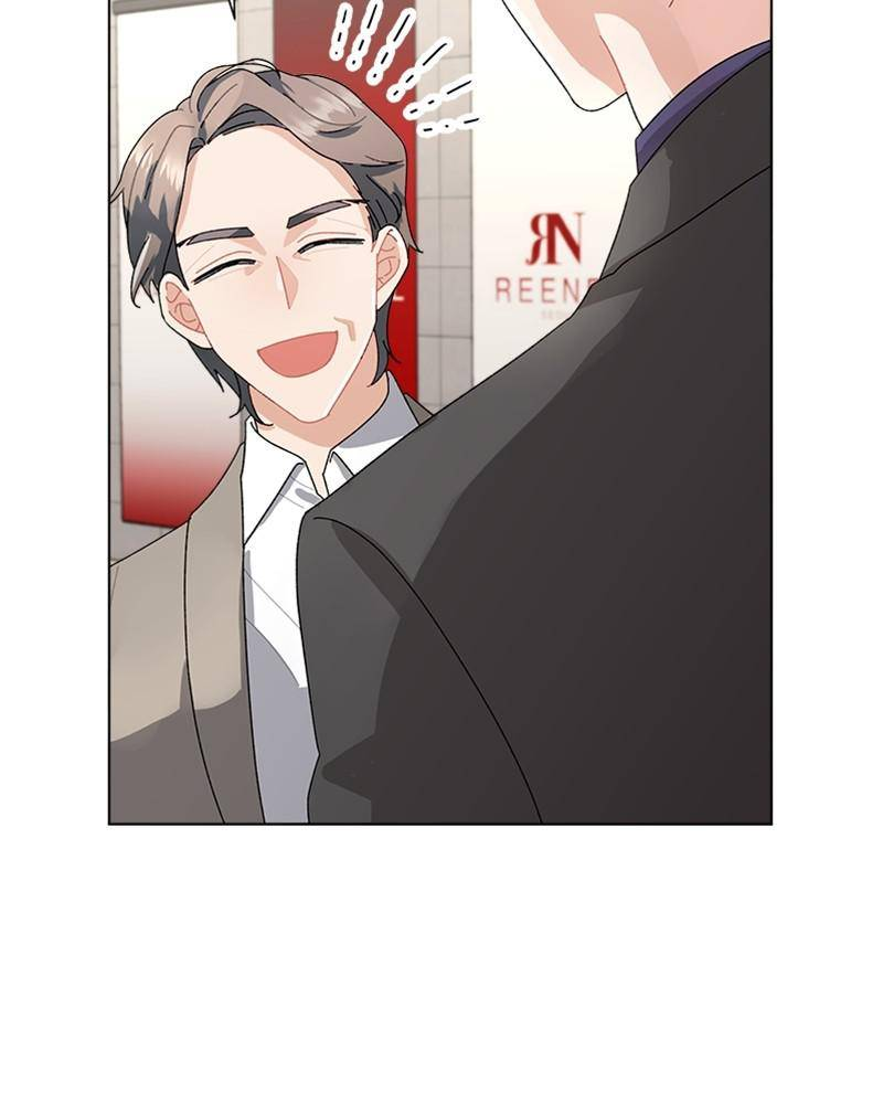 My Irresistible Ex - chapter 3 - #3