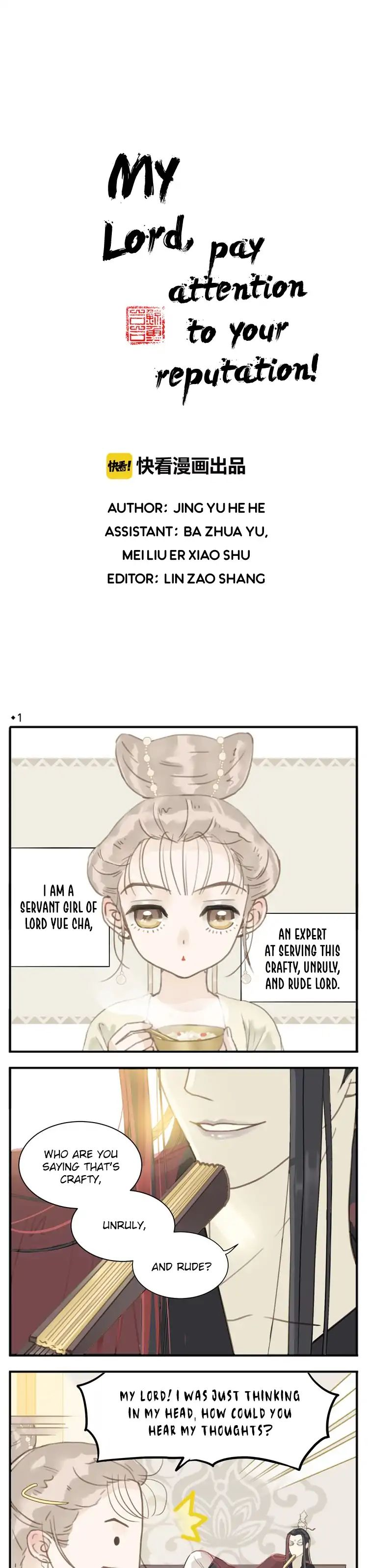 My Lord, Pay Attention to Your Reputation! - chapter 1 - #1
