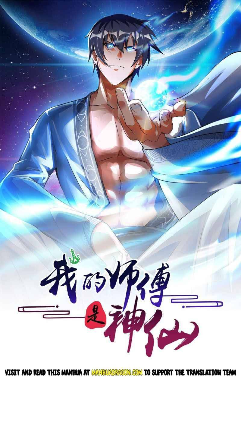 My Master Is A Deity - chapter 80 - #1