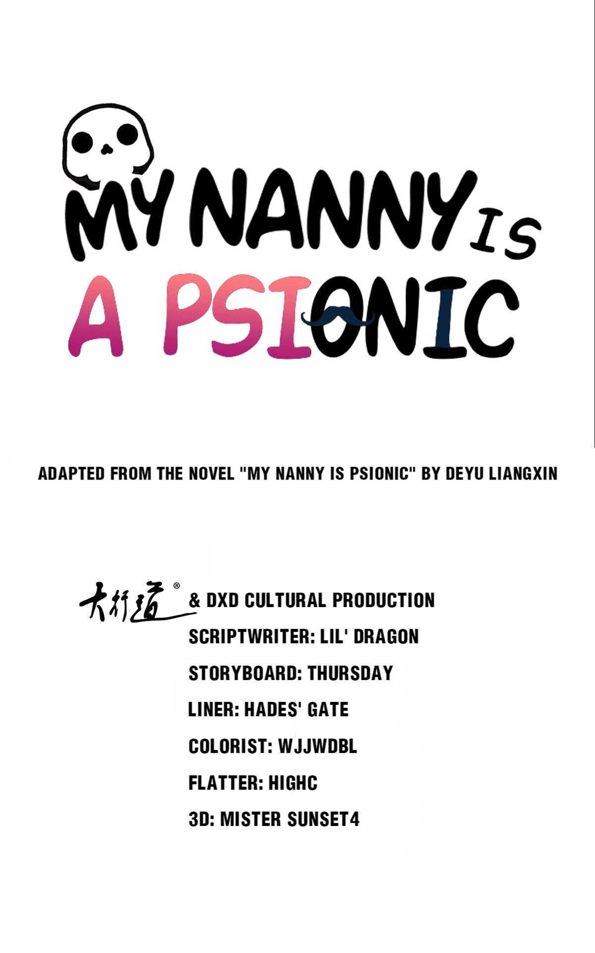 My Nanny Is Psionic - chapter 35 - #1