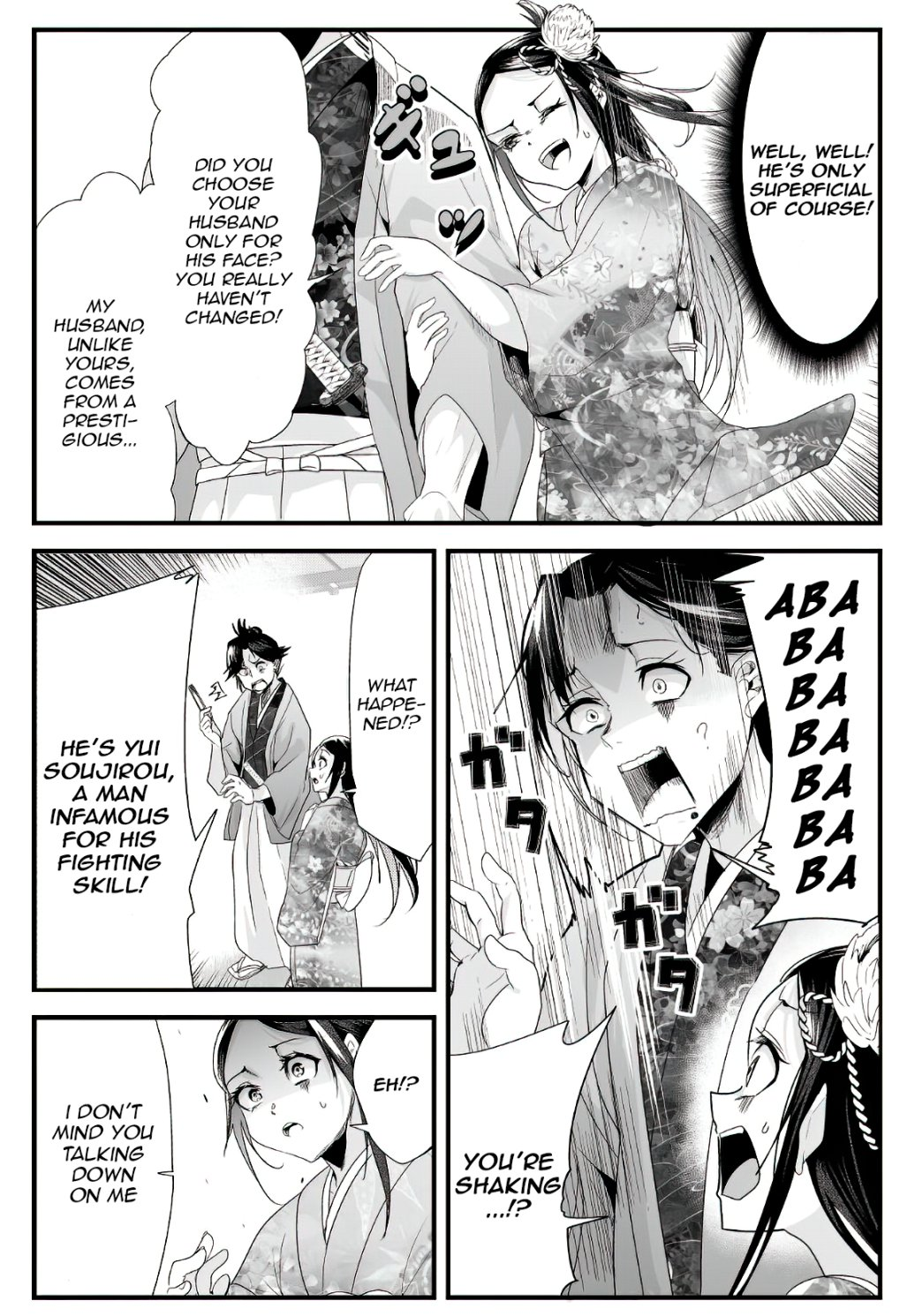 My New Wife is Forcing Herself to Smile - chapter 21.2 - #2