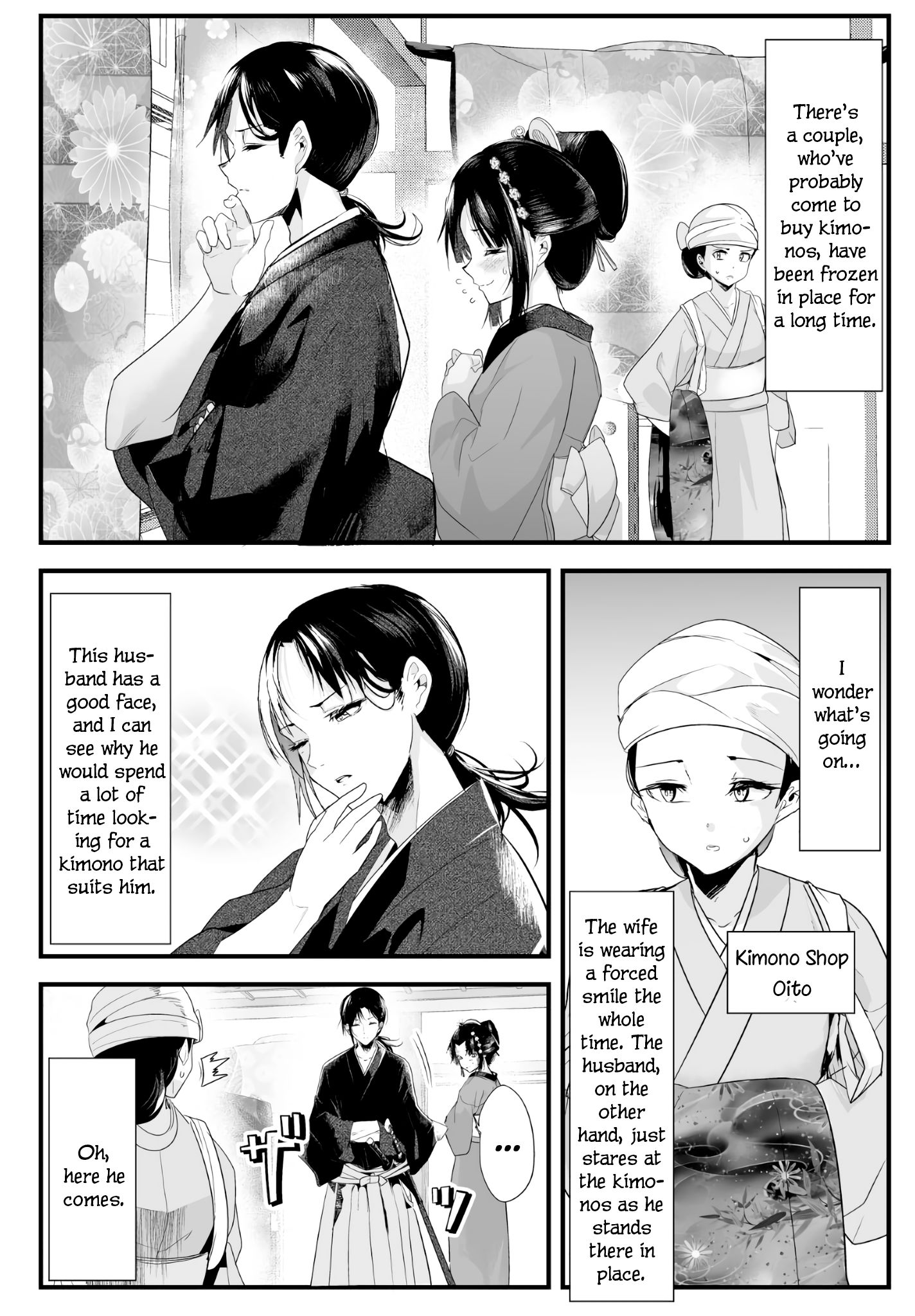 My New Wife is Forcing Herself to Smile - chapter 22 - #1