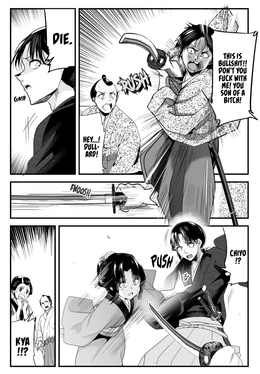 My New Wife is Forcing Herself to Smile - chapter 38 - #2