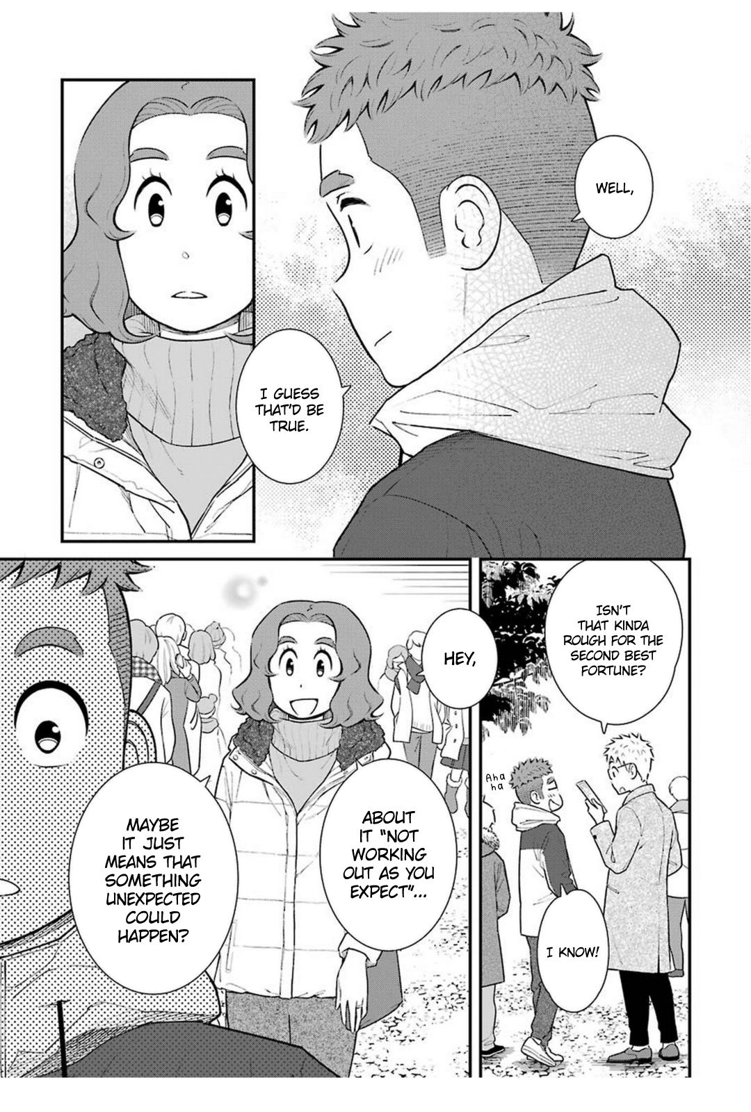 My Son Is Probably Gay - chapter 29 - #3