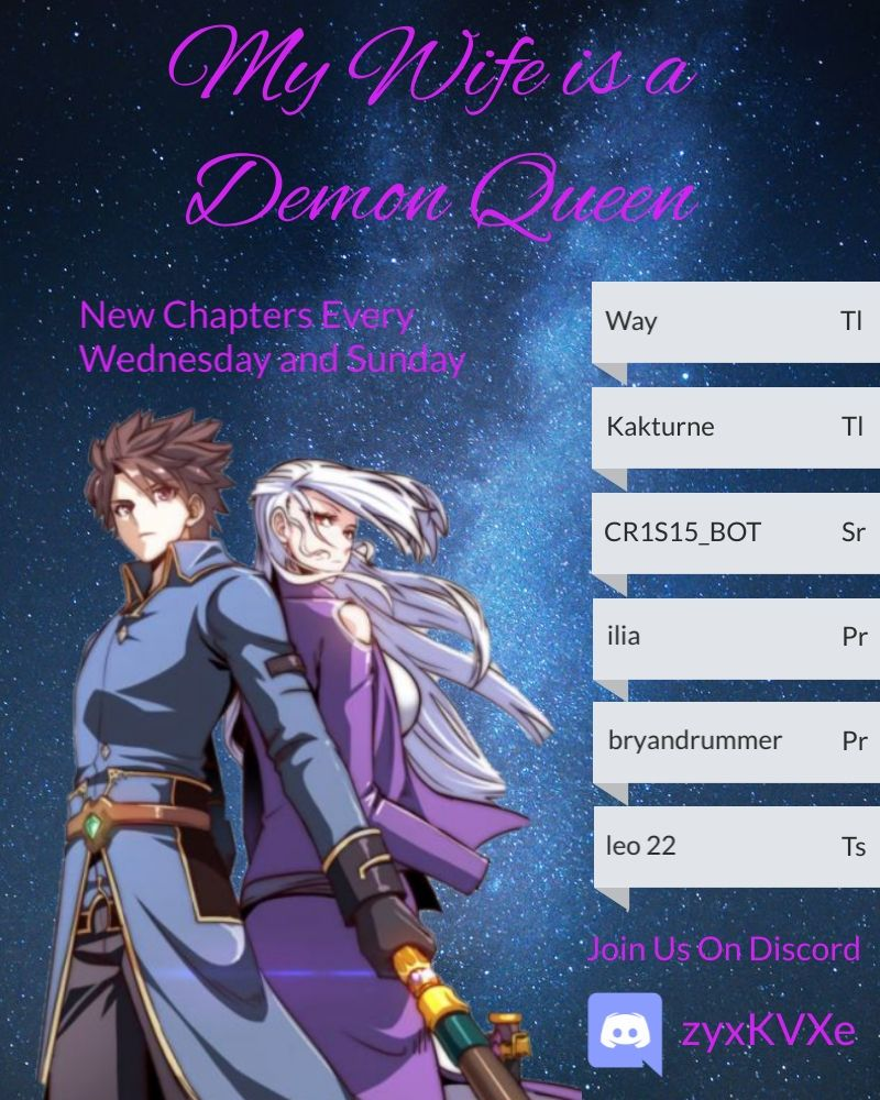 my Wife is a Demon Queen - chapter 214 - #1