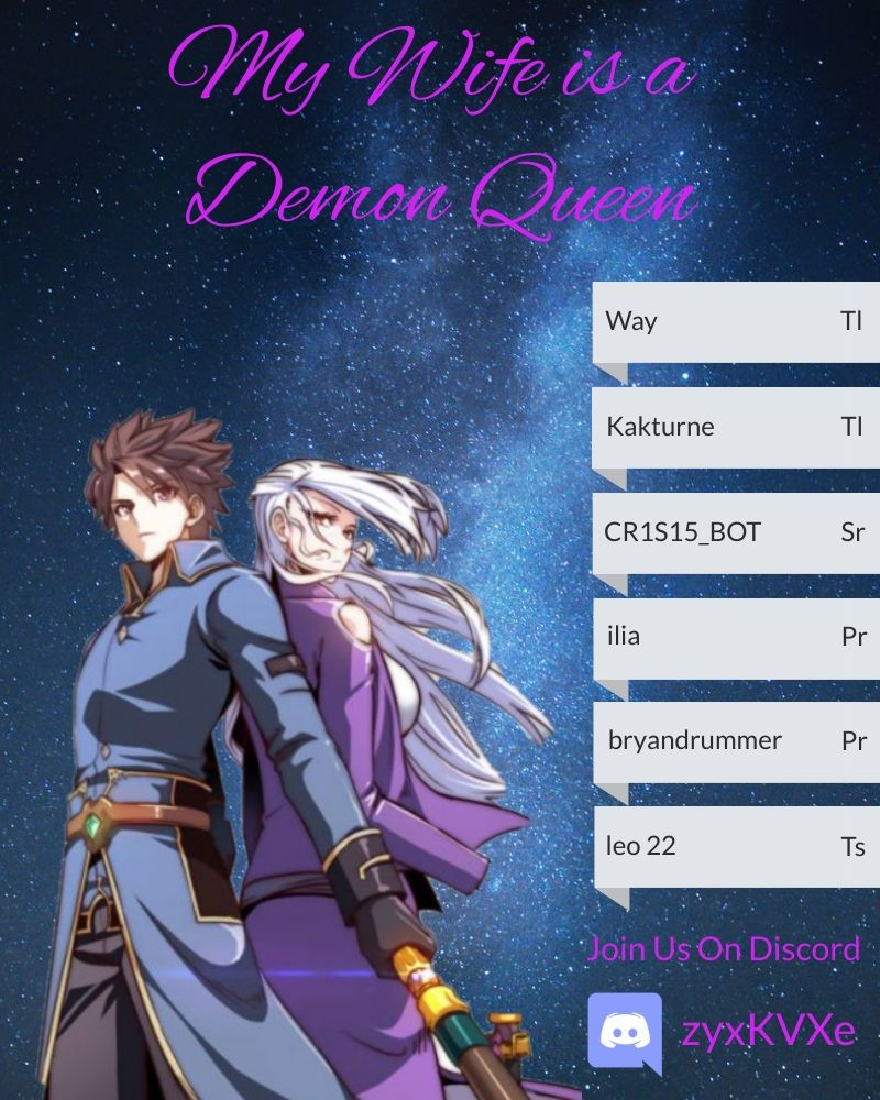 My Wife is a Demon Queen - chapter 221 - #1