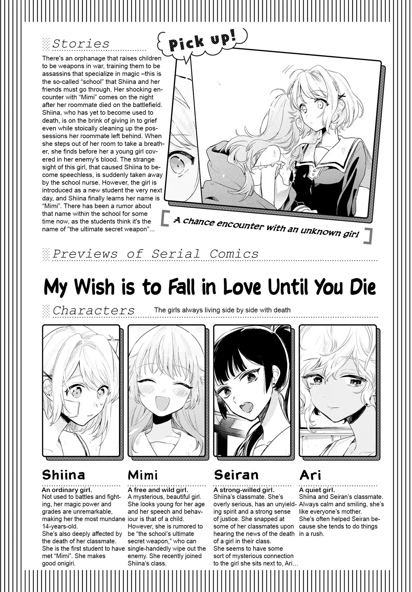My Wish is to Fall In Love Until You Die - chapter 2 - #1