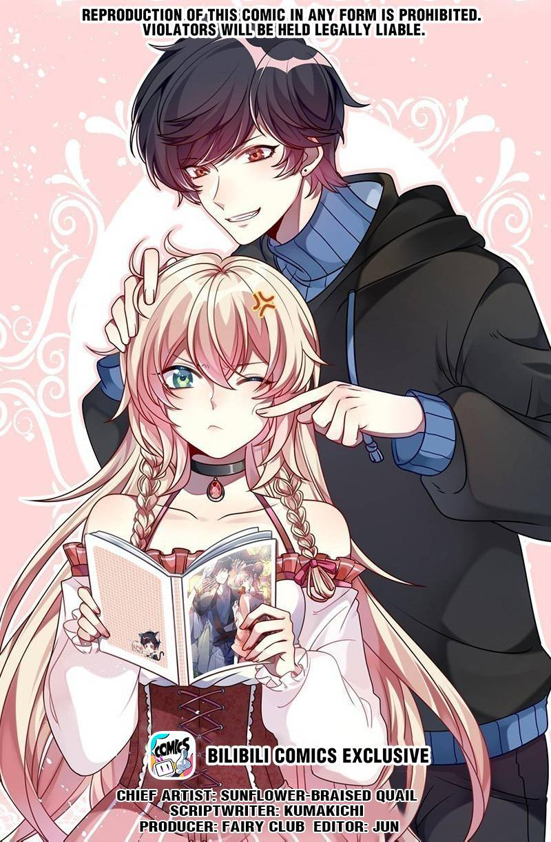 My Young Lady Is A Neet - chapter 77 - #1