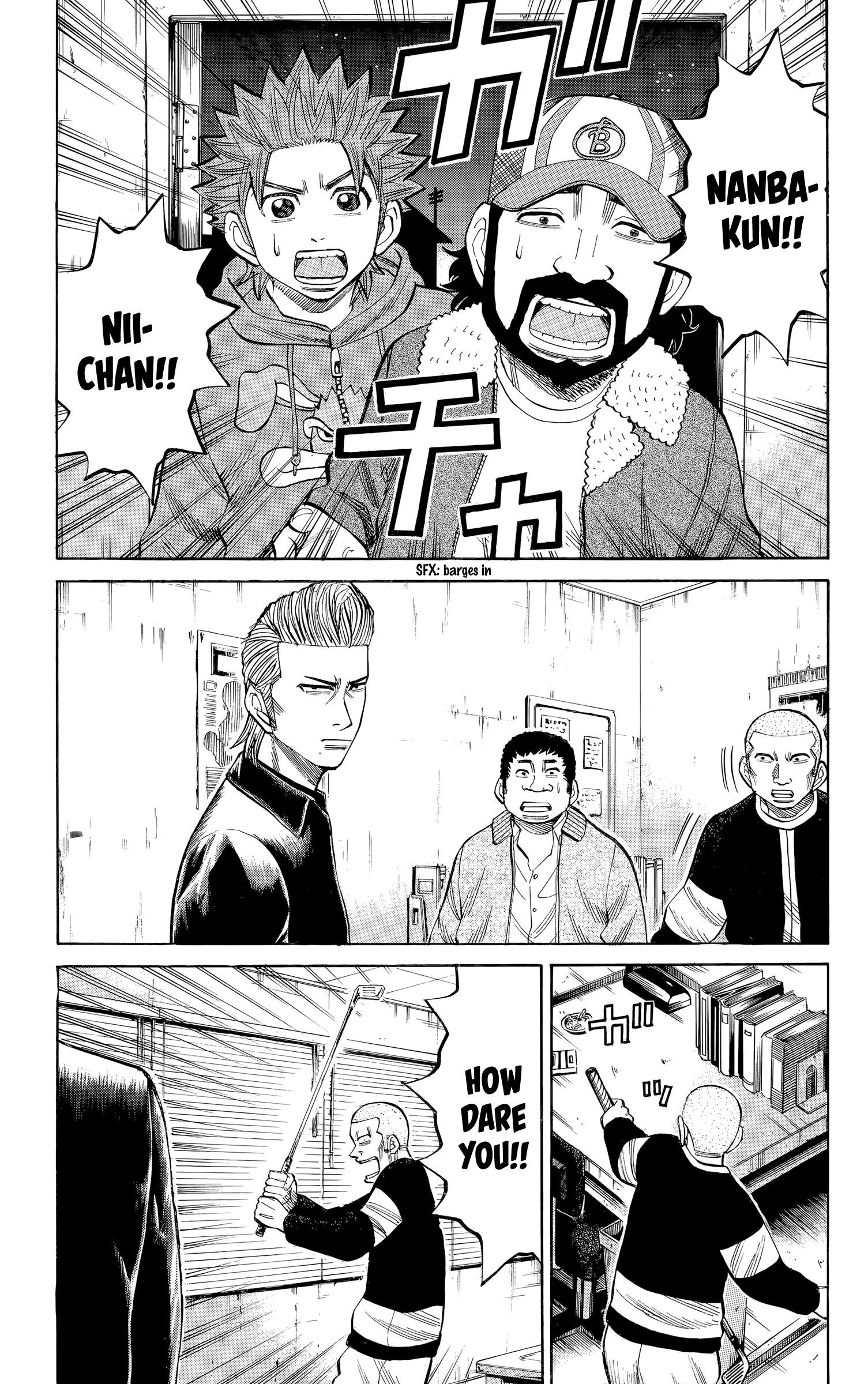 Nanba MG5 - chapter 104 - #3