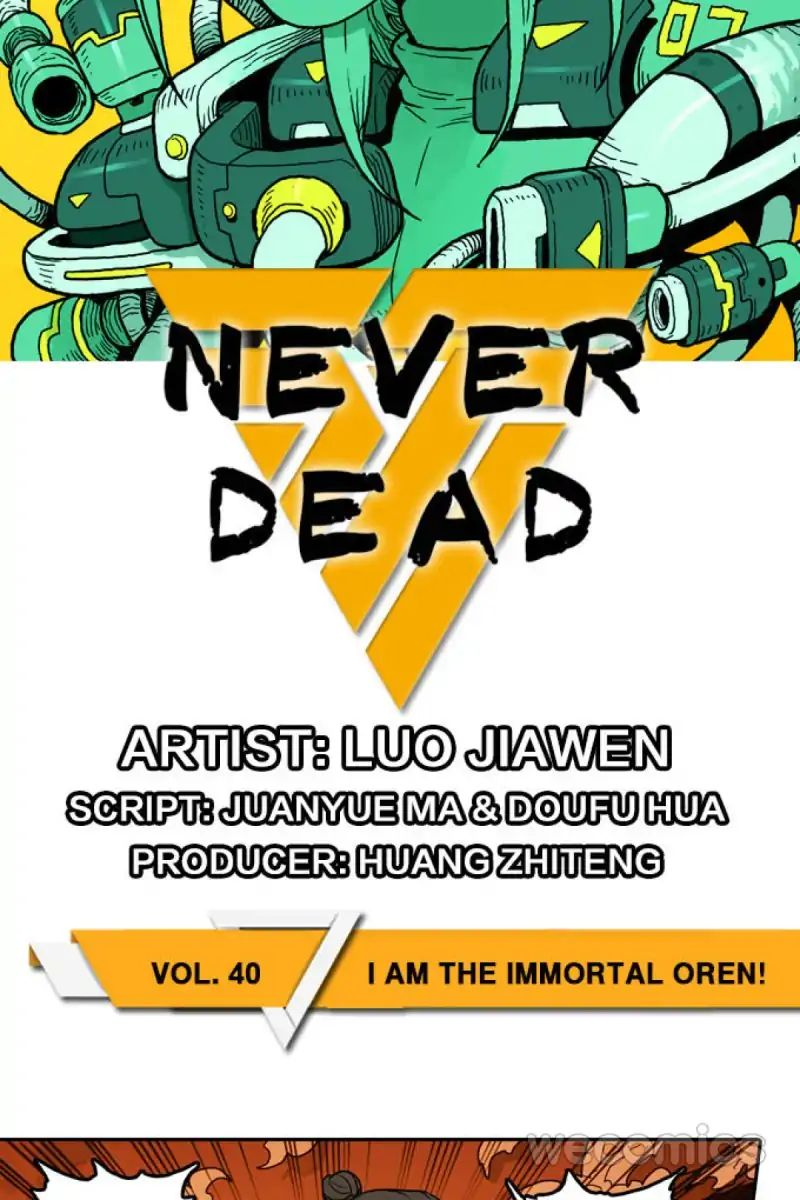 Never Dead - chapter 40 - #2